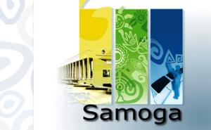 12 Samoga UN quince años